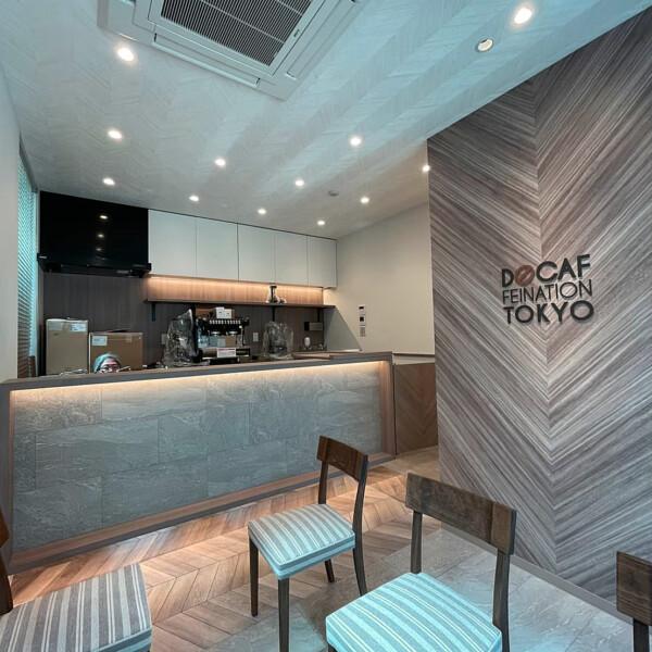 DECAF TOKYO